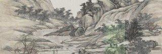 image of Asiatische Weltsichten - Natur, Umwelt und Landschaft in den Maltraditionen Persiens, Indiens und Chinas