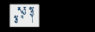 Logo of Dynamiken von Textkorpora und Bildprogrammen