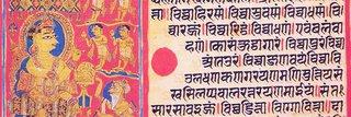 image of Miniaturen mittelalterlicher Kalpasutra-Handschriften: Eine Einführung in die jainistische Buchkunst