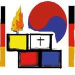 Symposium_koreanische_christliche_gemeinden_in_deutschland.jpg