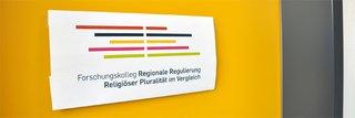 image of Religionsvielfalt im internationalen Vergleich: NRW-Forschungskolleg zur Regulierung religiöser Vielfalt geht in die zweite Förderphase