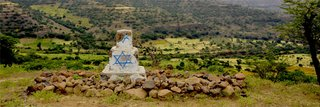 image of Lunchbox Lecture: Visiting the Sacred Valleys of the Beta Israel. A Hike through the Semien Mountians