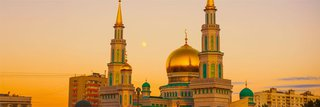 image of Constructing Religious Otherness in Russia