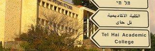 image of CERES kooperiert mit Tel Hai College