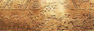 image of Vergessen und Erinnern im Alten Orient