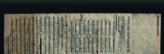 image of Introduction to Speculative Thinking: An Unidentified Work in Tangut Translation of Maja Jangchup Tsöndrü (d. 1185, Tib. rMa bya Byangchub brtson 'grus)?