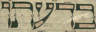 image of Wie deutsch ist Jiddisch?