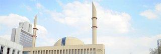 image of Stellenanzeige: Eine Postdoc-Stelle für Religionswissenschaft und Architekturgeschichte
