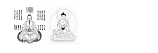 Logo of Mutual Adaptations and Borrowings in the Relationship Between Buddhism and Daoism in Medieval China
